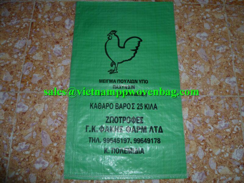 pp bag for packing Animal Feed